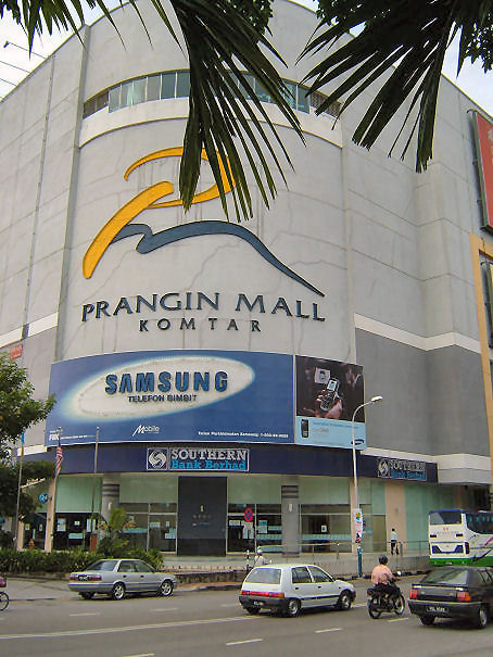 The Prangin Mall